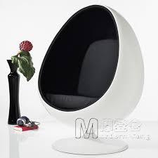 Bean Shaped Sofa Chair Ball Picture More Detailed Picture About Oval Dome