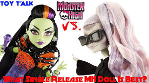 Halloween Monster High Doll Monster High Top 5 Single Release Dolls Toy Talk Best Of Mh