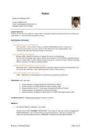 Home Textile Design Studio India Subhash Resume 2011