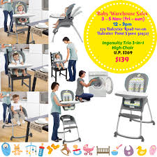 High Chair Baby Warehouse Baby Expo