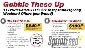 sprint offering black friday deals thanksgiving weekend