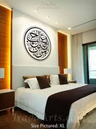 Muslim Home Decor So By Emine Yildiz On Etsy Projects To Try Pinterest