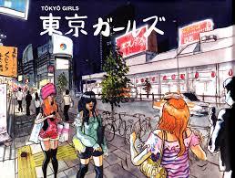 imagenes tokyo japon remi maynegre illustrations voyage au japon tome 1 tokyo art book
