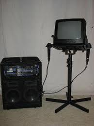karaoke machine rental rent a karaoke machine powered by cubecart