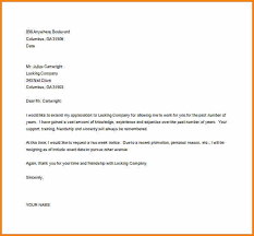 7 free fill in the blank resignation letter audit letters