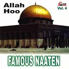 download mp3 despacito versi islam amazon com ya muhammad ya muhammad islamic naats mushtaq qadri