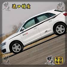 audi q3 modified audi audi q3 car stickers personalized car stickers modified