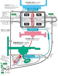 Narita Airport Map Private Vehicles Haneda Airport International Terminal