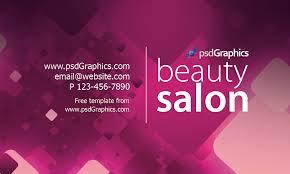 Business Card Template Jpg Beauty Salon Business Card Template Psdgraphics