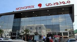 groupe monoprix siege social monoprix siège social charguia 1 tunis magiqbox plateforme