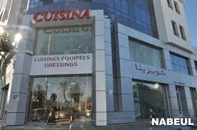cuisina tunisie extraordinary cuisina catalogue picture jobzz4u us jobzz4u us