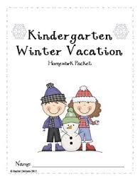 kindergarten december vacation homework packet by rachel delicate