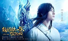 film love o2o flash review love o2o china the fangirl verdict