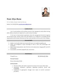 sample resume international business construction company owner resume samples resume sample resume