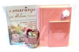 mariage religieux musulman cadeau mariage religieux musulman votre heureux photo de