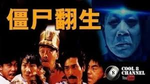 film vire china bahasa indonesia chinese vire ghost movie 僵尸恐怖片 youtube