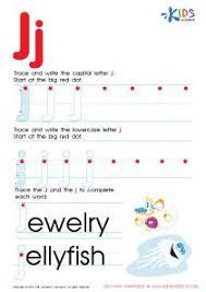 abc alphabet worksheets letter u tracing pdf damian