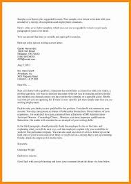 essay vocabulary builder cover letter writing services essay
