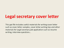 legal assistant cover letter with salary requirements