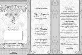 cara membuat undangan bahasa jawa 26 desain undangan pernikahan jawa terpopuler 2018 undangan terbaru