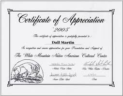 sle certificate of recognition template career day certificate of appreciation template 28 images