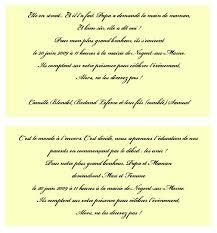 texte invitation mariage original exemple de texte faire part mariage original meilleur de