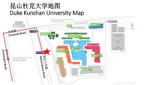 how to get to duke kunshan university