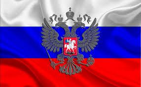 Eussian Flag Free Russian Flag Stock Photo Freeimages Com