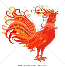 2017 chinese zodiac sign fire rooster crowing symbol new vector photo bigstock