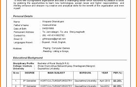 resume format word resume template free format in word striking fresher ms