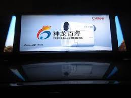 Taxi Light Dynamic Taxi Light Box On Taxi Top With Outdoor Advertising System