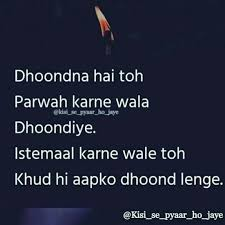 quotes shayari hindi pin by razee on true pinterest hindi quotes thoughts and qoutes