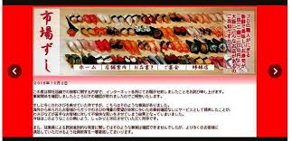 plats cuisin駸 weight watchers 日本語 debito org