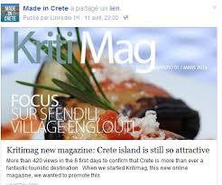 magazine cuisine gratuit kritimag magazine gratuit en français à télécharger food in crete