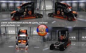 volvo vnl 780 blue truck farming simulator 2017 2015 15 17 skins u2013 page 5 u2013 simulator modification site simulator mods com