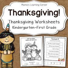 pictures on free thanksgiving reading comprehension worksheets
