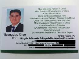 Buy Business Card Chen Guangbiao U0027s Incredible Business Card Business Insider