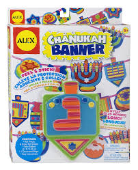 amazon com alex toys craft chanukah banner toys u0026 games