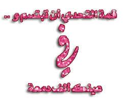المسيحية في العراق Images?q=tbn:ANd9GcQ3AfrY_6NwQ964JDrBPniHrov9BSK96nsVQq9N1ontgTswesa_
