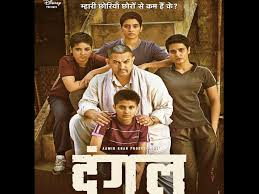 aamir khan u0027s promotion of dangal may have been low key but it did