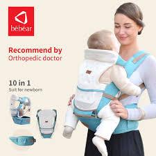 siege ergonomique bebe bébéar nouveau siège pour hanche hipseat pour nouveau né et