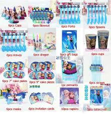 frozen party supplies 2017 hot sale children birthday party frozen decoration supplies