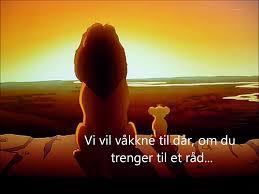 Lion King Meme Blank - l禪venes konge 2 we are one norsk lyrics video dailymotion