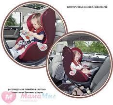 siege auto cybex sirona avis cybex sirona sièges auto bébé avis test