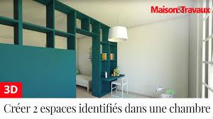 dans une chambre ma maison en 3d créer deux espaces identifiés dans une chambre d