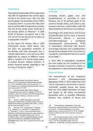 redefining euro atlantic values russia u0027s manipulative techniques