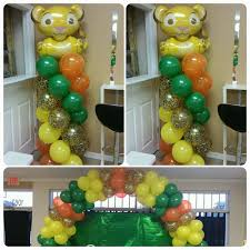 lion king baby shower party ideas photo 1 of 4 catch my party