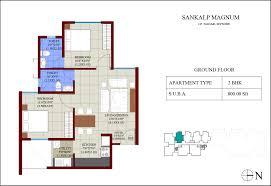 2 Bhk Floor Plans Sankalp Magnum Apartments Jp Nagar Mysore