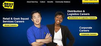 best buy application employment form u0026 job interview tips