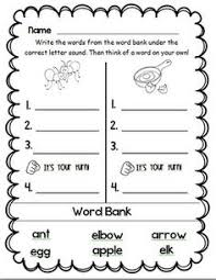 jolly phonics beginning sound worksheets jolly phonics